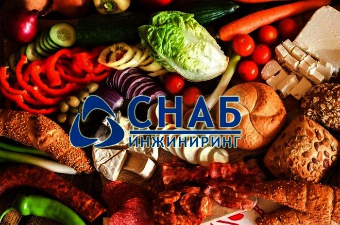СНАБИНЖИНИРИНГ - продукты питания на север (Сибирь и Якутия) оптом